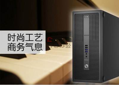 惠普880g2 惠普elitedesk 880 g2 怎么样